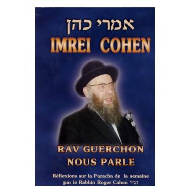 Imrei Cohen
