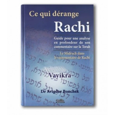 Ce qui dérange Rachi