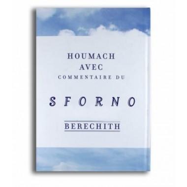 Houmach avec commentaire du sforno , 5 tomes au choix