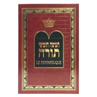 Houmach avec commentaire du sforno , 5 tomes au choix .