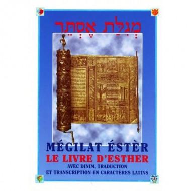 Méguilat esther - le livre d'Esther
