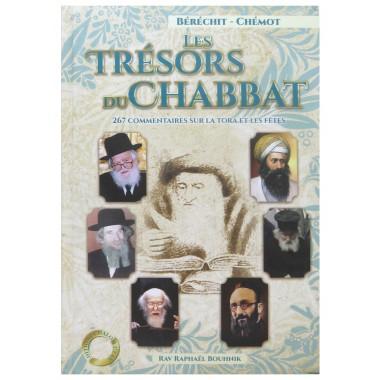 Les trésors du chabbat coffret 2 volumes