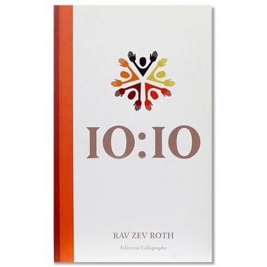 10 : 10