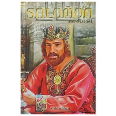 Salomon , roi d'Israël