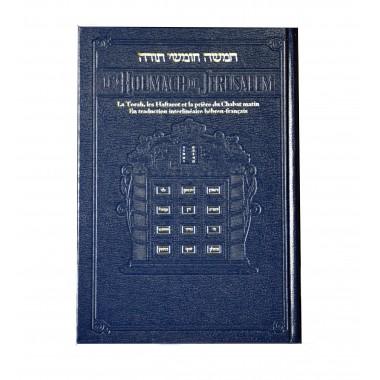 Houmach de Jerusalem Set Mahzorim