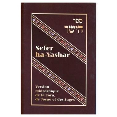 Sefer ha-yashar