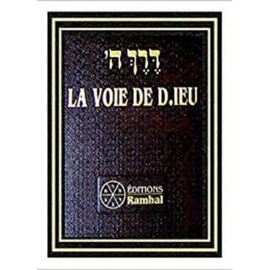 Dere'h Hashem - La voie de Dieu