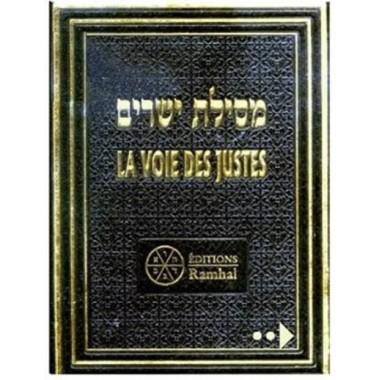 Messilat Yecharim - La voie des Justes