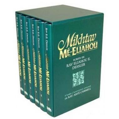 Mikhtav Me-Eliahou  coffret 6 volumes