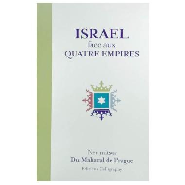Israel face aux quatres empires - Ner mitsva