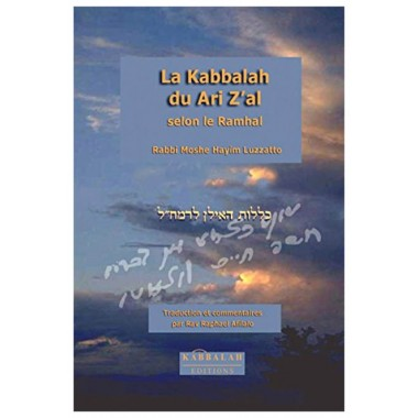 La Kabbalah du Ari Z'al