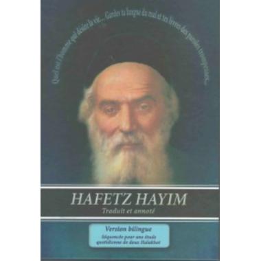 Hafetz Hayim traduit et annoté