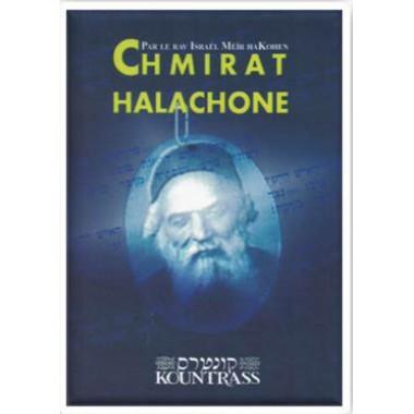 Chemirat Halachone