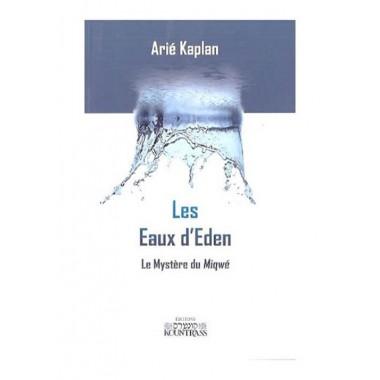 Les eaux d'Eden-Le Mystère du Miqvé