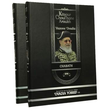 Kitsour Choulhane Aroukh -lois du chabbat-Coffret 2...