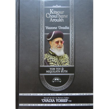 Kitsour Choulhane Aroukh-Yom tov & meguilat ruth