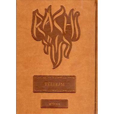 Téhilim Rachi