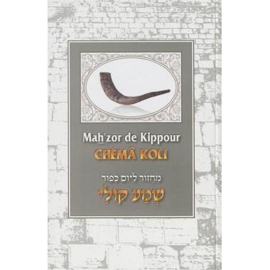 Mah'zor de Kippour Chéma koli